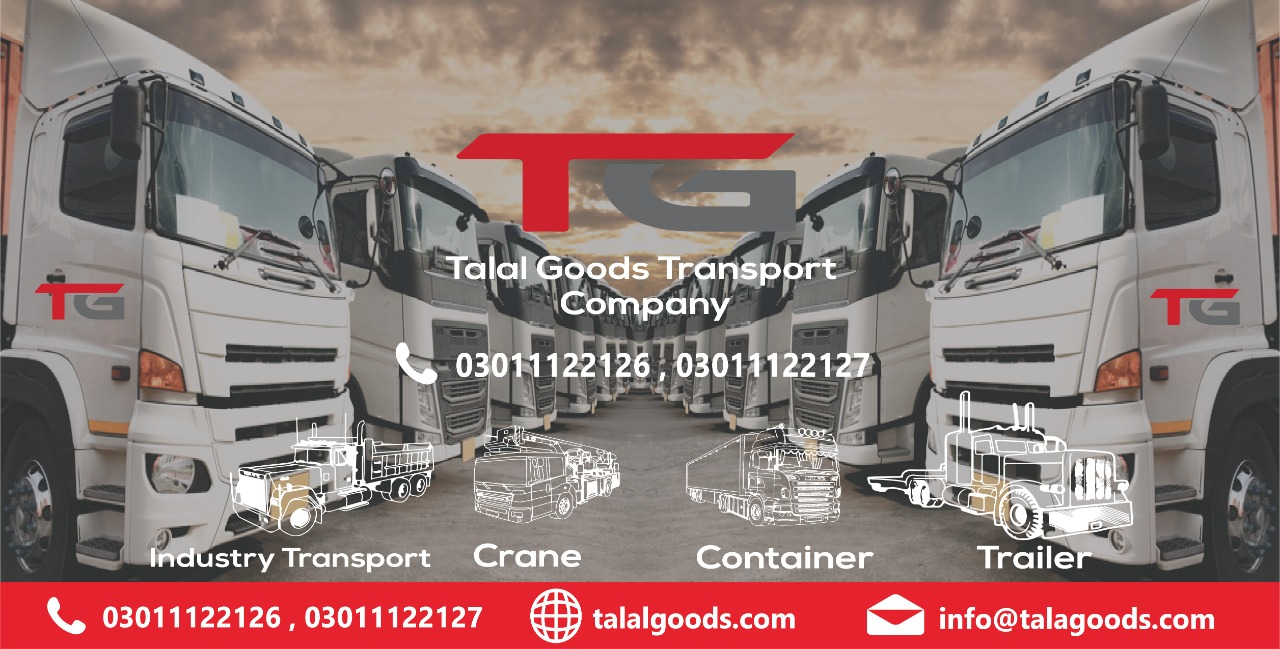 Goods Transport Company